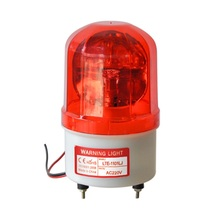 Outdoor LED light siren alarm lamp for GSM alarm system use 90dB(with sound)