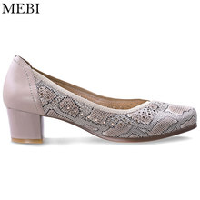 MEBI Big Wide Feet Women Pumps Female Plus Extra Wide Sheepskin High Heel Shoes Genuine Leather Slip On Women Causal Comfy Shoes(China)