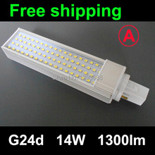 Drop price ! PF0.9 72leds 2835 SMD 14W G24 LED PL 1300 Lumens real test Down Light Bulb Lamp Lighting 85~265V Free shipping(China)