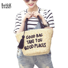 BRIGGS Tassel Beach Bag Fashion Casual Tote Handmade Straw Bag Female Messenger Bag Ladies Cross Body Bags Handbag