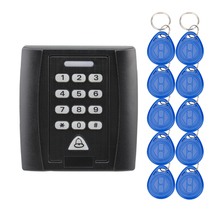 RFID access controller with 10pcs 125KHz ID keychains black access keyboard countless lock for door access control system