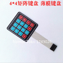 Buy Pengiriman gratis 1 pcs/lot 4 * 4 matrix array / 16 matrix membrane switch arduino 4x4 matrix keyboard ic c1... for $1.48 in AliExpress store