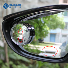 SHEATE Blind spot mirror car rearview side mirrors HD convex glass dead zone 360 wide angle adjust reflective auxiliary 1pcs(China)