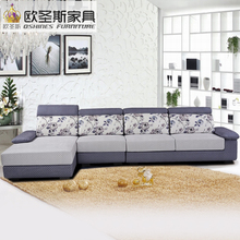 fair cheap low price 2017 modern living room furniture new design l shaped sectional suede velvet fabric corner sofa set A05