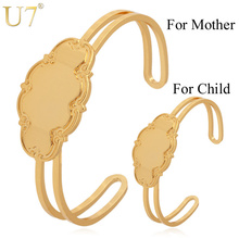 U7 New Unique Cuff Bracelets Set For Mother & Child Gold Color Copper Vintage Jewelry Cuff Bangle Wholesale H422(China)