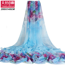 200*140cm 2017 Summer Print Silk Scarf Oversized Chiffon Scarf Women Pareo Beach Cover Up Wrap Sarong Sunscreen Long Cape Female(China)