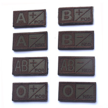 Woodland Olive Green Black Military Blood Type A+ B+ AB+ O+ Positive A- B- AB- O- Negative Hook  Armband Badges