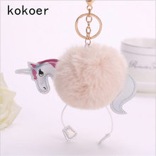 2017 New Arrival Super Cute Rainbow Horse Unicorn Fluffy Fur Pompom Pendant Bag Charms Handbag Accessory Purse Ornament(China)