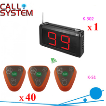 Ycall 1 display panel with 40 bells Electronic waiter calling buzzer system