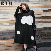 [EAM] 2017 Autumn Winter New Pattern Dress Woman Loose Patch High Lead Long Sleeve Fashion All-match Big Size Dress YA49701