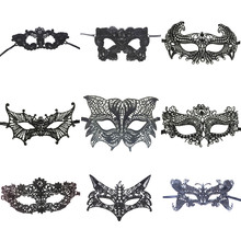New Girls Woman Lady Fashion Mask Lace Sexy Prom Party Halloween Masquerade Dance Masks Accessories(China)