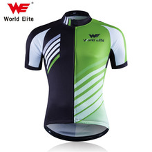 WORLD ELITE WE 2018 Breathable Bike Jerseys Ropa Ciclismo Gentlemen Sportwears Pro Team Cycling Jerseys Short Sleeve Bicycle(China)