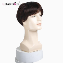 SHANGKE Short Straigh Wigs For Black Men Natural Hair Pieces Straight Men's Wigs Heat Resistant Fake Hair(China)