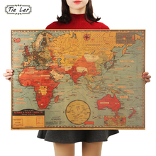 TIE LER Large World Geography Map Wall Sticker Art Bedroom Home Decoration Wall Sticker Poster 70X51.5cm(China)