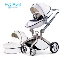Baby stroller Hot Mom 2 in 1 reviews, analog stroller mima xari. Baby stroller car seat with free shipping(China)