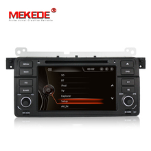 Factory Price 2 Din Car DVD Player for E46 M3 With GPS Bluetooth Radio RDS USB IPOD Steering wheel Free 8GB map card +shipping(China)