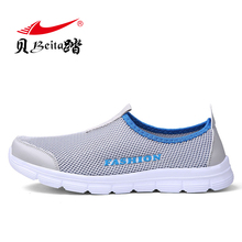 Beita 2017 New Arrival Men Sneakers Summer Breathable Air Mesh Running Shoes Jog Unisex Trainers Plus Size Sport Athletics Shoes