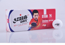 DHS  ITTF  1  Star 40+ New Material  table Tennis Poly  Ball  Table Tennis ball / ping pong ball  10pcs/box