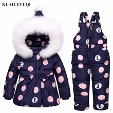 Kids Clothes Girls Down Coat Children Warm Toddler Snowsuit Outerwear + Romper Clothing Set Russian children's Winter jackets(China)