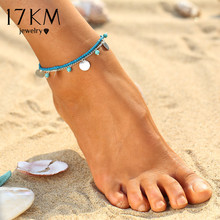 Buy 17KM 1 PCS Summer Beads Pendant Anklet Foot Chain Ankle Snow Bracelet Charm Leaf Anklet Tassel Beach Vintage Foot Jewelry Gift for $1.19 in AliExpress store