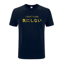 2017 Summer have just arrived fashion I don't care Letters Print Tee White T shirt men More size and color