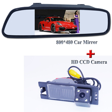 "HD CCD car reversing camera bring 4 led lights and parking line +4.3"" universal car mirror monitor  for Hyundai IX 35 2010/2012"