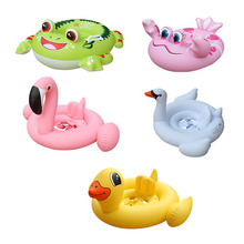 New outdoor PVC Cute animals Swimming float Baby Swimming Ring Seat Inflatable Pool Float Baby Summer Water Fun Pool Toy Kids