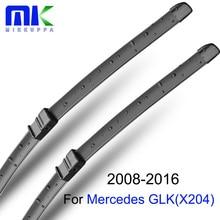 Wiper Blades Mercedes GLK X204 2008 2009 2010 2011 2012 2013 2014 2015 2016 Windscreen Windshield Wipers Auto Accessories