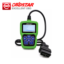 New arrival OBDSTAR F-100 Auto Key Programmer For Mazda/Fd F100 Immobilizer Odometer correction Smart Keys Without Password(China)