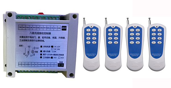 DC12V 8CH 10A RF Wireless Remote Control Switch System Transmitter+Receiver,315/433 MHZ /lamp/ window/Garage Doors<br>