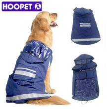 HOOPET Adjustable Dog Raincoat Pet Puppy Lightweight Rain Jacket Poncho with Strip Reflective and Pocket 3XL-7XL(China)