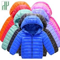 HH/парка для маленьких мальчиков и девочек легкая Детская куртка хлопковое пуховое пальто с капюшоном зимний детский жакет осень-весна, верх...