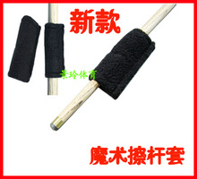 Free shipping 3pcs/lot billiard Snooker cue Stick cleaning magiccloth rod Wiping cloth lever set cudweeds snooker accessories