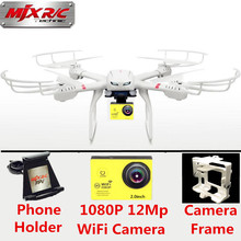 Drone Profissional MJX X101 Big Drone with 12MP Wifi FPV Real Time Camera Dron RC Quadcopter Remote Control Helicopter PK X8G X8(China)