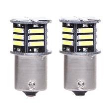 12V 500 lumen 2x Canbus No Error White LED Tail Backup Reverse Light Bulb BA15S 1156 7506 White Light NG4S