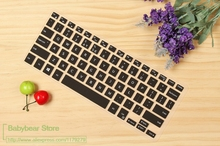 2017 new Silicone Keyboard Cover Protector for Dell XPS 13-9343 13-9360 13-9350 13R-9343 XPS13 9343 9360 9350