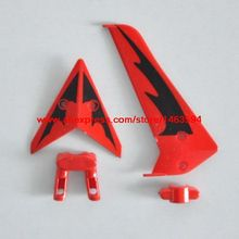 Wholesale Syma S107 S107G RC Helicopter Spare Parts Tail decoration set  (red)  Free Shipping
