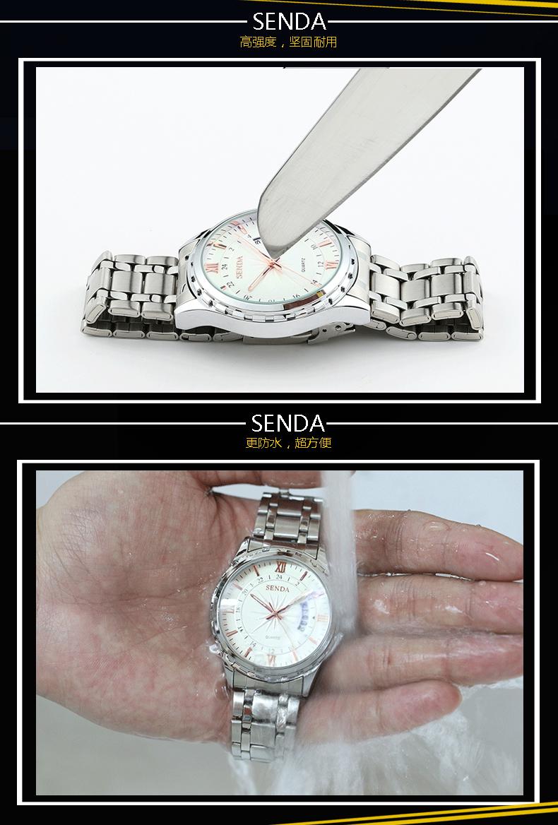 Luxury Brand Senda Mens Watches Dress Classic Business Quartz Tas Tangan Goldie Lux Leather Htb1cykfrpxxxxbvxfxxq6xxfxxxksize739828height1168width790hashf155419bba14c4a9bbfd5161afcc3dcb