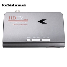 kebidumei Digital Terrestrial 1080P DVB-T/T2 TV Box VGA AV CVBS Tuner Receiver With Remote Control HD 1080P VGA DVB-T2 TV Box(China)
