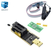 1pcs Smart Electronics CH340 CH340G CH341 CH341A 24 25 Series EEPROM Flash BIOS USB Programmer with Software & Driver(China)