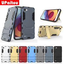 Buy UPaitou TPU PC Armor Shield Case LG Q6 M700A M700DSK M700AN Stand Holder Protector Cover Case LG Q6 Q6A Cover Free Pen for $2.76 in AliExpress store