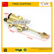 REAR FOOT BRAKE MASTER CYLINDER PUMP 50cc 70cc 90cc 110cc 125cc 200cc 250cc  ATV QUAD DIRT PIT BIKE ACCESSORIES free shipping