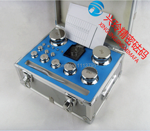 F2 Grade 27 pcs 1mg-2kg 304 Stainless Steel Digital Scale Calibration Weights Kit Set w Certificate, precision Packed