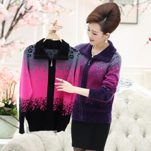 In the elderly women Spring and winter new zipper sweater coat mother loaded thick wool sweater