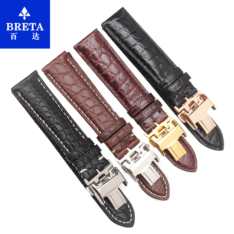 Crocodile leather strap 18MM 19M 20MM 21MM black brown strap butterfly buckle pro men watch MASTER COLLECTIONL2.628.4.78.3<br>