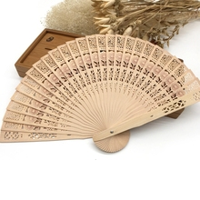 Free Shipping 20cm Chinese Folding Wooden Carved Folding Fan Pocket Fan Wedding Favors Deco Mariage Gifts