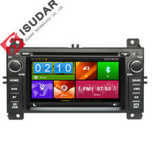 Two Din 6.2 Inch Car DVD Player For JEEP/Grand/Cherokee 2011-2013 With CANBUS 3G Host GPS Navigation BT IPOD Radio Free Maps