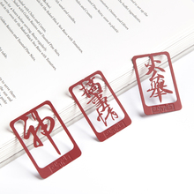 Book personalized chinese style cutout metal bookmark small exquisite bookend bookmark old Chinese words bookmark book mark(China)