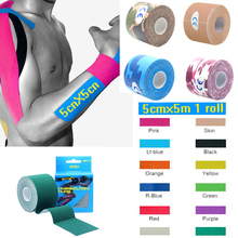 Quality 5cm*5m elastic cotton roll adhesive kinesio tape Sports injury muscle strain protection tapes first aid bandage support