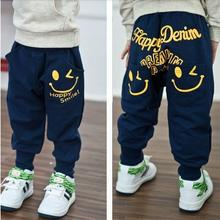 Retail 2018 New spring autumn cotton kids pants Boys Girls Casual Pants 2 Colors Kids Sports trousers Harem pants Hot Sale(China)